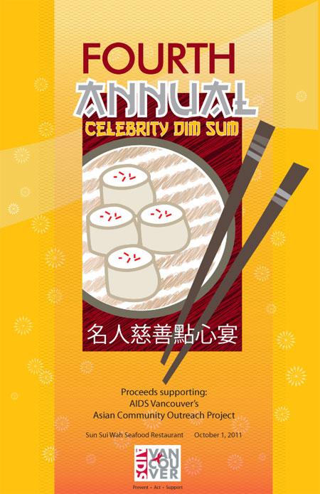4th Annual Celebrity Dim Sum Fundraising 2011