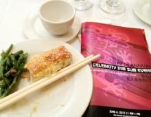 AIDS Vancouver Celebrity Dim sum Event 2012