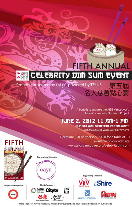 2012  Vancouver Dim sum event poster